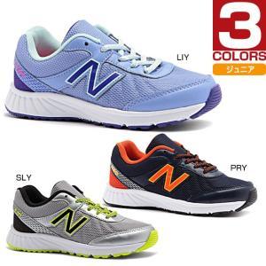 ニューバランス ジュニア ジョギング マラソン ランニングシューズ スニーカー 運動靴 KJ330LIY KJ330PRY KJ330SLY