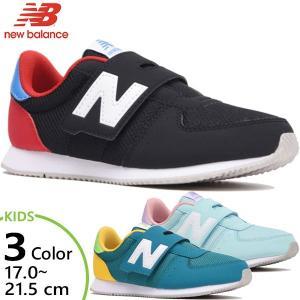 ニューバランス ジュニア キッズ NB 220 W幅 スニーカー シューズ 運動靴 ベルクロ マジックテープ PV220BR2 vitaliser