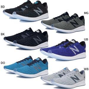609f86ee900f2 D幅 ニューバランス メンズ フレッシュフォーム ザンテ パシュート FRESH FOAM ZANTE PURSUIT M ジョギング マラソン  ランニングシューズ 靴 MZANP