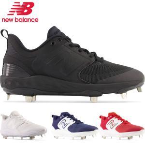 D幅 ニューバランス メンズ 野球シューズ ベースボール スパイク L3000TN5 L3000TR5|vitaliser