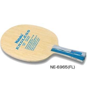 【送料無料】 ニッタク  卓球 ラケット シェークハンド シェイクハンド カット用 守備用 エンドレス FL NE-6965|vitaliser