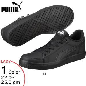 プーマ レディース ジュニア コートポイント バルク VULC V2 BG スニーカー シューズ 運動靴 紐靴 362947|vitaliser