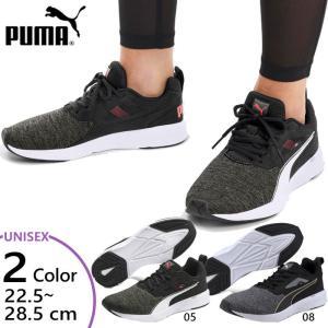 プーマ メンズ レディース エナジー NRGY ラプチャー ジョギング マラソン ランニングシューズ...