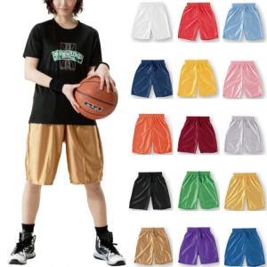 リバウンド メンズ レディース トリコットパンツ バスケットボールウェア バスパン ボトムス 単品 下 RPZ363 vitaliser