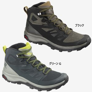 サロモン メンズ アウトライン ゴアテックス ミッドカット OUTline Mid GTX 登山靴 山登り トレッキングシューズ 防水 ハイキング L40476300 L40996400 vitaliser
