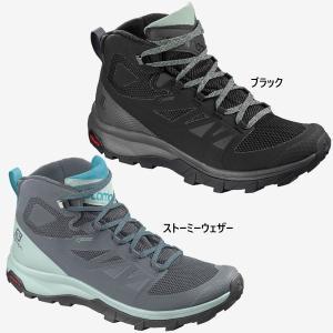 サロモン レディース アウトライン ミッドカット ゴアテックス OUTline Mid GTX W GORE-TEX 登山靴 トレッキングシューズ ハイキング L40484400 L40996500 vitaliser