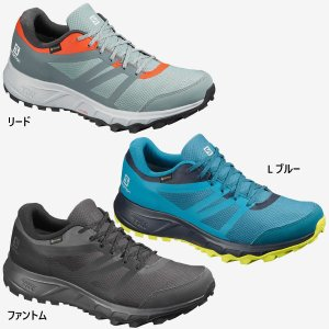 サロモン メンズ トレイルスター ゴアテックス TRAILSTER 2 GORE-TEX 登山靴 トレッキングシューズ トレイルランニング トレラン L40963100 L40963400 vitaliser