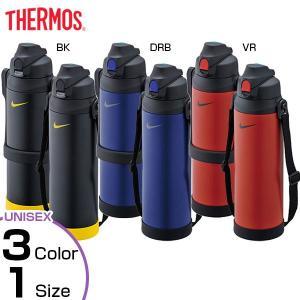 【1.5L】 サーモス メンズ レディース スポーツ用具 ハイドレーションボトル 水筒 ステンレス 魔法瓶 1.5リットル FHB-1500N FHB1500N|vitaliser