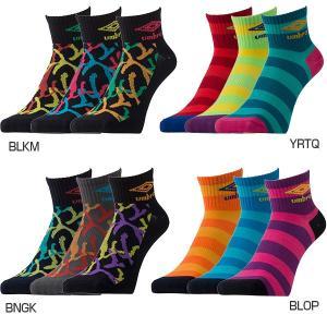 アンブロ メンズ レディース ジュニア 靴下 ソックス 3P デザインショートソックス 3足組 足首靴下 UCS8642