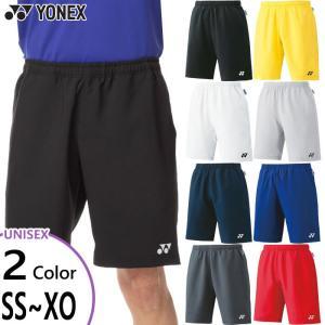 287083d51717b ヨネックス メンズ レディース テニス バドミントンウェア ゲームパンツ 半ズボン ハーフパンツ 15048