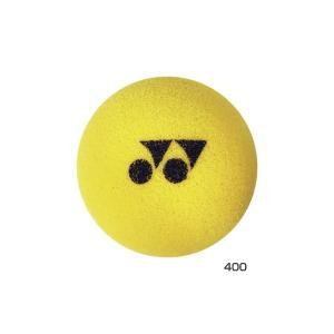 ヨネックス ジュニア キッズ テニス ボール 練習用 1ダース 12個入り スポンジボール 2 TB-15
