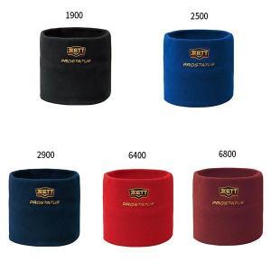 ゼット野球 メンズ レディース ネックウォーマー 野球用品 プロステイタス BFN100 vitaliser