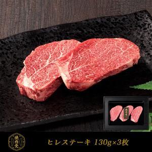 山形牛は、米沢牛の産地と同じ山形県で肥育された牛。 米沢牛ほどの知名度はありませんが、一部の人の間で...