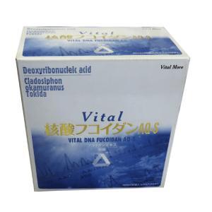 Vital-核酸フコイダン AQ-S(液体タイプ) 3箱セッ...