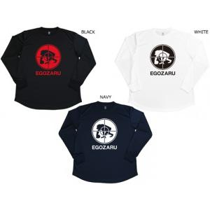 【商品名】EGOZARU / エゴザル TARGET ロングスリーブTシャツ 【品番】EZLT-09...
