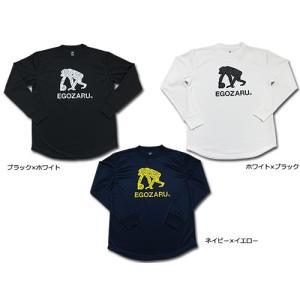【商品名】EGOZARU / エゴザル 定番ロゴ(ペイズリー柄) ロング Tシャツ 【品番】EZLT...