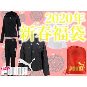 2020年 PUMA/プーマ 福袋 レディース