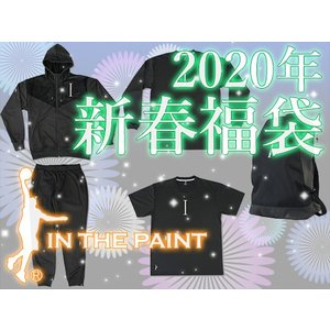 IN THE PAINT/2017年 インザペイント 福袋 NEW YEAR PACK/GOLD LABEL PACK (ITP1700)