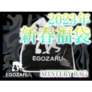 2018年 EGOZARU/エゴザル 福袋...