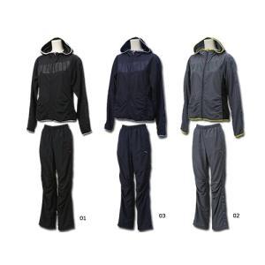 【特価】PUMA/プーマ レディース 二重織 ジャケット・パンツ 上下セット (920066/920067)|vitamina