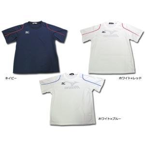 mizuno/ミズノ Tシャツ/半袖プラシャツ (mizf0007)|vitamina
