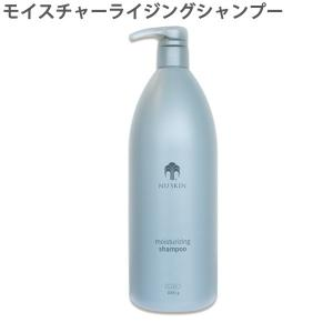 ニュースキン モイスチャーライジング シャンプー 1000g NUSKIN|vitamindo
