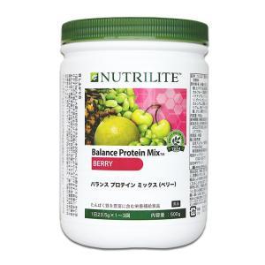 アムウェイ ニュートリライト バランス プロテイン ミックス(ベリー) vitamindo
