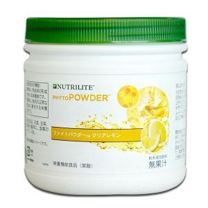 アムウェイ ファイトパウダー クリアレモン (キャニスタータイプ) vitamindo