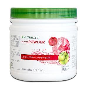 アムウェイ ファイトパウダー リッチアセロラ (キャニスタータイプ) vitamindo