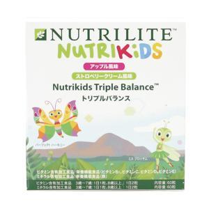 アムウェイ ニュートリライト ニュートリキッズ トリプルバランス vitamindo