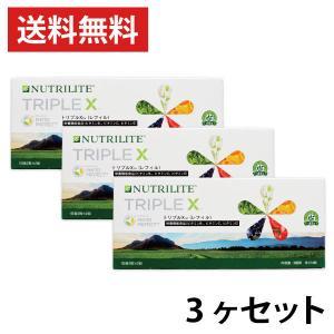 アムウェイ ニュートリライト トリプルX (レフィル) 3個セット Amway vitamindo