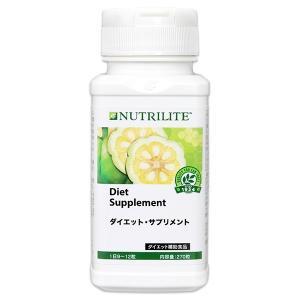 アムウェイ ニュートリライト ダイエット・サプリメント vitamindo
