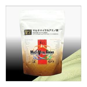 ■「マルチバイタルアミノ酸」とは?  栄養素が体内で結びつき、相乗的に有機的変化をし、体内で有効に働...