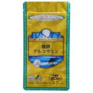 グルコサミンは、軟骨の構成成分で、ムコ多糖類の一種です。日本では健康食品として摂取されていますが、ヨ...