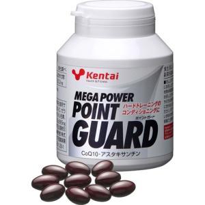 「Kentai(ケンタイ) メガパワー ポイントガード 150粒」は、激しい運動でカラダを酷使するア...