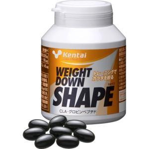「Kentai(ケンタイ) ウェイトダウン シェイプ 90粒」は、共役リノール酸(CLA)とグロビン...