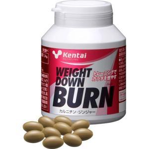 「Kentai(ケンタイ) ウェイトダウン バーン 125粒」は、有酸素運動時の脂肪燃焼をサポートす...