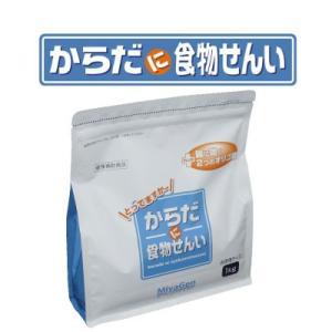 不足しがちな食物せんい(難消化性デキストリン)を手軽に補え、さらに腸内ビフィズス活性の高い2つのオリ...