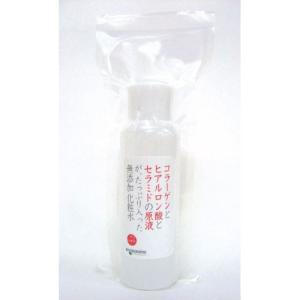 コラーゲンとヒアルロン酸とセラミドの原液が、たっぷり入った無添加保湿化粧水 150ml(コスメプロ・マイミーマイン)