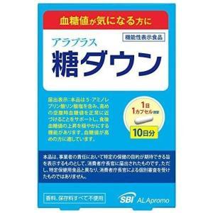 「血糖値が高めの方」向けの機能性表示食品。 独自成分5‐アミノレブリン酸(ALA)がミトコンドリアを...
