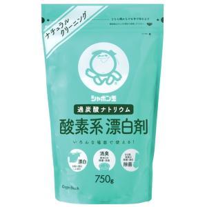 酸素系なのでツーンとした嫌な臭いがせず、色柄もののお洗濯にもご使用いただけます。  洗濯やシミ抜きだ...