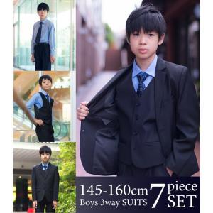 男の子スーツ 7点セット フォーマル 145 150 155...