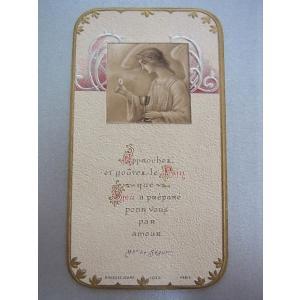 フランス アンティーク ホーリーカード 初聖体拝領記念 大天使 聖杯と聖なるパン