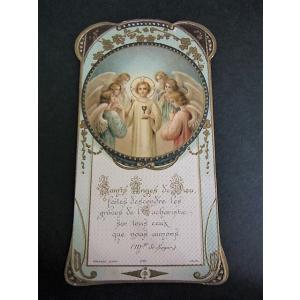 フランス アンティーク ホーリーカード  聖杯 イエスキリストと6人の天使たち 初聖体拝領記念