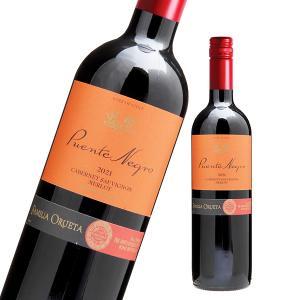 ワイン 赤ワイン プエンテ ネグロ 赤 チリ産 辛口 赤 チリワイン【セール】