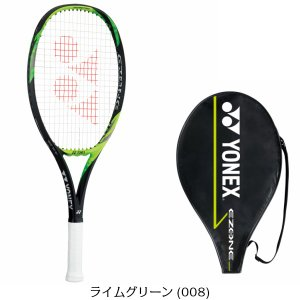 特価 ヨネックス YONEX テニスラケット ジュニア Eゾーン25 17EZ25G ストリング張上げ|viva-t