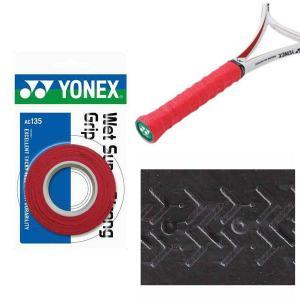 ヨネックス テニス バドミントン ウェットスーパーストロンググリップ 3本入 AC135|viva-t|02