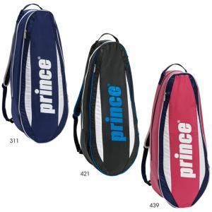 テニス ラケットバッグ プリンス Prince ラケットバック2本入り AT875