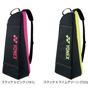 ヨネックス YONEX テニス ラケットバック2 テニス2本用 BAG1732T|viva-t