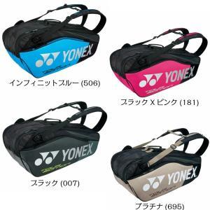 ヨネックス YONEX テニス アクセサリー バック ラケットバック リュック付き テニス6本用 BAG1802R|viva-t